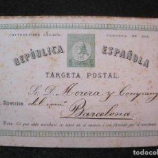 Sellos: REPUBLICA ESPAÑOLA-TARJETA POSTAL-AÑO 1875-ENTERO POSTAL-VER FOTOS-(85.306). Lote 296885018