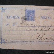 Sellos: COMUNICACIONES T CS PESETA-TARJETA POSTAL-AÑO 1876-ENTERO POSTAL-VER FOTOS-(85.307). Lote 296885218