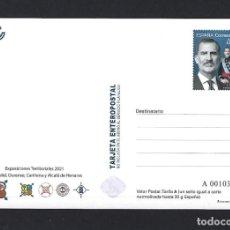 Sellos: TC 162 ENTERO POSTAL FESOFI 2021 REY FELIPE VI NUEVO. Lote 297026113