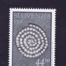 Sellos: ESLOVENIA 48 SIN CHARNELA, PALEONTOLOGIA, FOSILES, . Lote 25633431