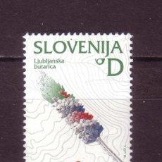 Sellos: ESLOVENIA 353*** - AÑO 2002 - PATRIMONIO CULTURAL ESLOVENO - DOMINGO DE RAMOS. Lote 106040591