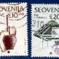 Sellos: ESLOVENIA.- YVERT Nº 51/56, EN USADO.(ESLOV-11). Lote 33106706