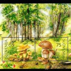 Sellos: ESLOVENIA.- MICHELL HOJA BLOQUE Nº B3, EN NUEVA. Lote 36024366