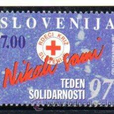 Sellos: ESLOVENIA.- MICHELL Nº Z14, EN NUEVO. Lote 36024491