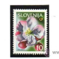 Sellos: ESLOVENIA.- SERIE FRUTAS DE ESLOVAQUIA 2000, EN NUEVO. Lote 36037910
