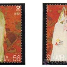 Sellos: ESLOVENIA.- MICHELL Nº 380/81 EN NUEVO. Lote 36064597