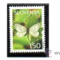 Sellos: ESLOVENIA.- MICHELL Nº 404/406 EN NUEVO. Lote 36066030