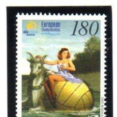 Sellos: ESLOVENIA.- MICHELL Nº 430 EN NUEVO. Lote 36067267