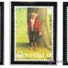 Sellos: ESLOVENIA.- MICHELL Nº 459/61, EN NUEVO. Lote 36082851