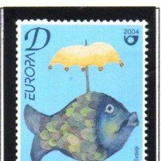 Sellos: ESLOVENIA.- MICHELL Nº 473, EN NUEVO. Lote 36082870