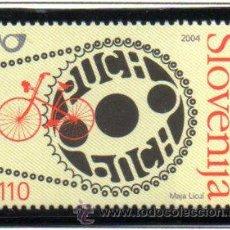 Sellos: ESLOVENIA.- MICHELL Nº 474, EN NUEVO. Lote 36082893