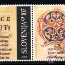 Sellos: ESLOVENIA.- MICHELL Nº 486/87, EN NUEVO. Lote 36082974
