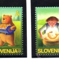 Sellos: ESLOVENIA.- MICHELL AÑO 2005, EN NUEVO. Lote 36083176