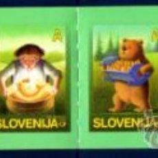 Sellos: ESLOVENIA.- CARNET CON OCHO SELLOS DEL AÑO 2005, EN NUEVO. Lote 36083391