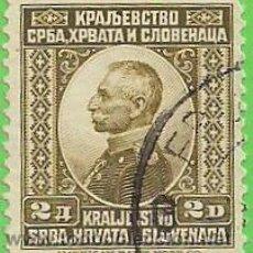 Sellos: ESLOVENIA, CROACIA Y SERBIA - MICHEL 155 - YVERT 139 - REY PETER I. (1921). Lote 47118686