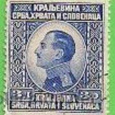 Sellos: ESLOVENIA, CROACIA Y SERBIA - MICHEL 180 - YVERT 162 - REY ALEXANDER. (1924).. Lote 47118720