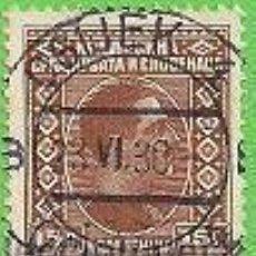 Sellos: ESLOVENIA, CROACIA Y SERBIA - MICHEL 197 - YVERT 179 - REY ALEXANDER. (1927).. Lote 47118743