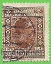 ESLOVENIA, CROACIA Y SERBIA - MICHEL 197 - YVERT 179 - REY ALEXANDER. (1927). (Sellos - Extranjero - Europa - Eslovenia)