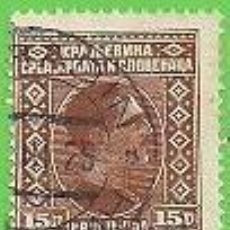 Sellos: ESLOVENIA, CROACIA Y SERBIA - MICHEL 197 - YVERT 179 - REY ALEXANDER. (1927).. Lote 47118767