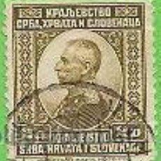 Sellos: ESLOVENIA, CROACIA Y SERBIA - MICHEL 155 - YVERT 139 - REY PETER I. (1921). Lote 47118797