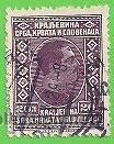ESLOVENIA, CROACIA Y SERBIA - MICHEL 198 - YVERT 180 - REY ALEXANDER. (1927). (Sellos - Extranjero - Europa - Eslovenia)
