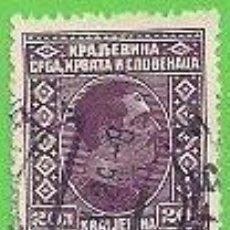 Sellos: ESLOVENIA, CROACIA Y SERBIA - MICHEL 198 - YVERT 180 - REY ALEXANDER. (1927).. Lote 47118822