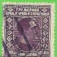 Sellos: ESLOVENIA, CROACIA Y SERBIA - MICHEL 198 - YVERT 180 - REY ALEXANDER. (1927).. Lote 47118831