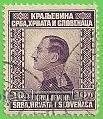 ESLOVENIA, CROACIA Y SERBIA - MICHEL 182 - YVERT 164 - REY ALEXANDER. (1924). (Sellos - Extranjero - Europa - Eslovenia)