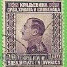 Sellos: ESLOVENIA, CROACIA Y SERBIA - MICHEL 182 - YVERT 164 - REY ALEXANDER. (1924).. Lote 47118848