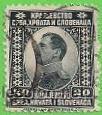 ESLOVENIA, CROACIA Y SERBIA - MICHEL 149 - YVERT 133 - PRINCIPE ALEXANDER. (1921). (Sellos - Extranjero - Europa - Eslovenia)