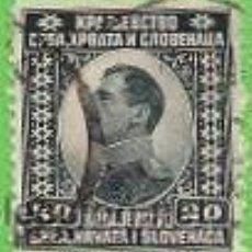 Sellos: ESLOVENIA, CROACIA Y SERBIA - MICHEL 149 - YVERT 133 - PRINCIPE ALEXANDER. (1921).. Lote 47118873