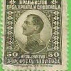 Sellos: ESLOVENIA, CROACIA Y SERBIA - MICHEL 151 - YVERT 135 - PRINCIPE ALEXANDER. (1921).. Lote 47118934