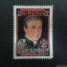 Sellos: SELLOS DE ESLOVENIA. YVERT 23. SERIE COMPLETA USADA.. Lote 57740609