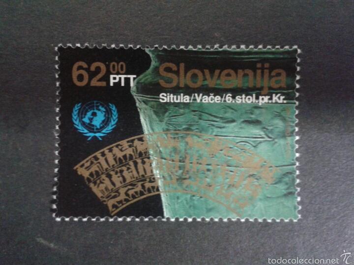 SELLOS DE ESLOVENIA. YVERT 56. SERIE COMPLETA NUEVA SIN CHARNELA. (Sellos - Extranjero - Europa - Eslovenia)