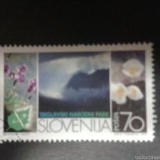 Sellos: SELLOS DE ESLOVENIA. YVERT 106. SERIE COMPLETA USADA.. Lote 57758600