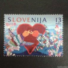 Sellos: SELLOS DE ESLOVENIA. YVERT 126. SERIE COMPLETA NUEVA SIN CHARNELA.. Lote 57758648