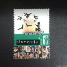 Sellos: SELLOS DE ESLOVENIA. YVERT 130. SERIE COMPLETA NUEVA SIN CHARNELA.. Lote 57758669