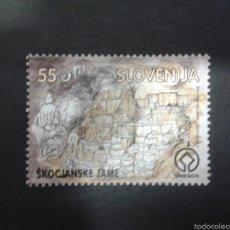 Sellos: SELLOS DE ESLOVENIA. YVERT 157. SERIE COMPLETA NUEVA SIN CHARNELA. Lote 57758779