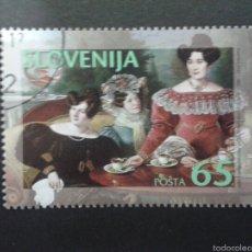 Sellos: SELLOS DE ESLOVENIA. YVERT 158. SERIE COMPLETA USADA.. Lote 57758785