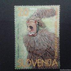 Sellos: SELLOS DE ESLOVENIA. YVERT 164. SELLO SUELTO NUEVO SIN CHARNELA.. Lote 57758840