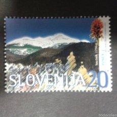 Sellos: SELLOS DE ESLOVENIA. FLORA. MONTAÑAS. YVERT 166. SERIE COMPLETA NUEVA SIN CHARNELA.. Lote 57776093