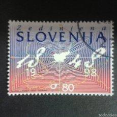 Sellos: SELLOS DE ESLOVENIA. YVERT 213. SERIE COMPLETA USADA.. Lote 57776159