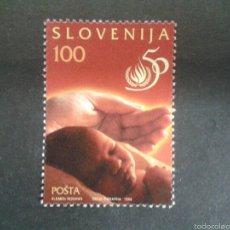 Sellos: SELLOS DE ESLOVENIA. YVERT 216. SERIE COMPLETA NUEVA SIN CHARNELA. Lote 57776228