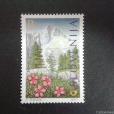 Sellos: SELLOS DE ESLOVENIA. YVERT 318. SERIE COMPLETA NUEVA SIN CHARNELA.. Lote 57841773
