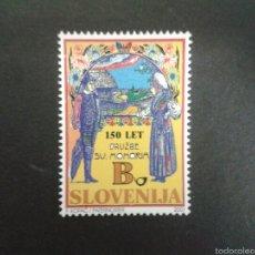 Sellos: SELLOS DE ESLOVENIA. YVERT 332. SERIE COMPLETA NUEVA SIN CHARNELA.. Lote 57860372