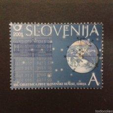 Sellos: SELLOS DE ESLOVENIA. YVERT 333. SERIE COMPLETA NUEVA SIN CHARNELA.. Lote 57860375