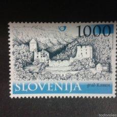 Sellos: SELLOS DE ESLOVENIA. YVERT 390. SERIE COMPLETA NUEVA SIN CHARNELA.. Lote 57877153