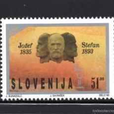 Sellos: ESLOVENIA 36** - AÑO 1993 - CENTENARIO DE LA MUERTE DEL FISICO Y MATEMATICO JOSEF STEFAN. Lote 59950207