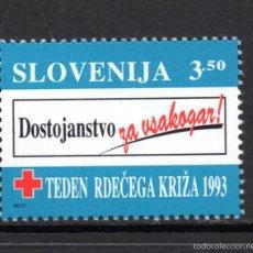 Sellos: ESLOVENIA BENEFICENCIA 4** - AÑO 1993 - PRO CRUZ ROJA ESLOVENA. Lote 59950343