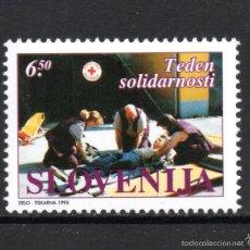 Sellos: ESLOVENIA BENEFICENCIA 10** - AÑO 1995 - SEMANA DE LA SOLIDARIDAD. Lote 60981387